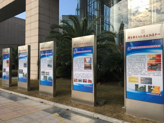 浦东新区反邪教警示教育基地宣传橱窗